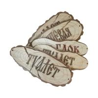 Табличка с надписью. Набор №2